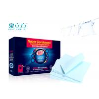 China Antibacterial All In One Laundry Sheets ,  Eco Cleaning Soap Tablets wholesale