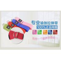 China Fitness Cotton Yoga Stretch Strap Eco Friendly With Metal D Ring wholesale