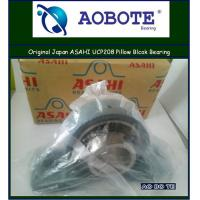 China Sealed Pillow Block Bearing V3 , ASAHI UCP208 Stainless Steel for Motorcycle wholesale