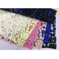 China Fancy Design customized color Stretch lace trim nylon spandex lycra lace lingerie fabric for webbing wholesale