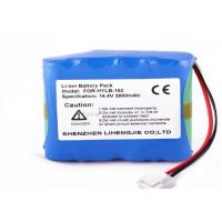 China 14.4v 2600mAh Ecg Machine Battery , Rechargeable Ecg Battery Pack Replacement wholesale