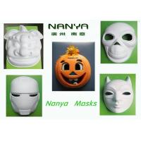Buy cheap Pumpkin / Lion / Iron Man Mask Pulp Moulded Products for Party Decoration from wholesalers