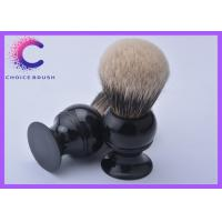 China 2 Band Shaving Brush badger hair knots,shaving brush,make up brush black handle brush wholesale