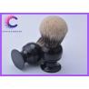 Buy cheap 2 Band Shaving Brush badger hair knots,shaving brush,make up brush black handle brush from wholesalers