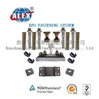 China Railway Fastener KPO System with Clips on sale