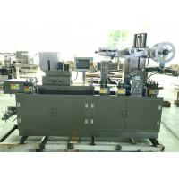 China Small Business Automatic Blister Packing Machine the machine feeder can customized wholesale