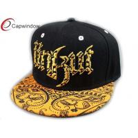 China Snake Leather Beak Hip Hop Baseball Caps With Double Color 3D Embroidery On Crown wholesale
