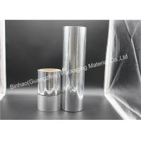 China 97 Percent Reflective Rate Aluminized Polyester Film Excellent Isolation Function wholesale