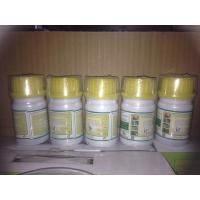 China Pesticides Used In Agriculture White To Light Yellow Crystalline Powder wholesale