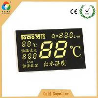 China Top quality super white led module display with 2 digits seven segment display for Heat warting wholesale