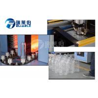Quality 1 Cavity 5L Pet Bottle Making Machine For Manual Type , Pet Bottle Manufacturing for sale