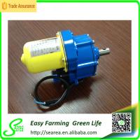 China high torque low rpm small electric motors, high torque low rpm small electric motors,high torque low rpm small electric on sale