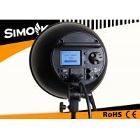 Buy cheap 18000LM 150W Photography Studio Equipment , 5500K photography umbrella lights from wholesalers