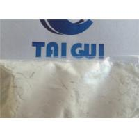 China Anabolic Steroid Trestolone Acetate ( MENT ) for Strength Training white powder CAS 6157-87-5 wholesale