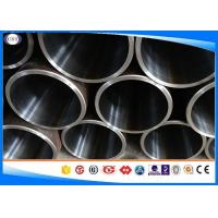 China St52 Carbon Steel Honed Tube For Hydraulic Cylinder Wall Thickness 2-40 Mm on sale