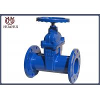 China DN50 Flange Iron Resilient Seated Gate Valve Customized Din3352 Standard wholesale