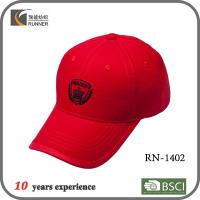Quality 100% cotton sports caps with embroidery for sale