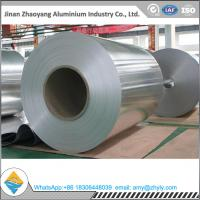 Quality 1100 1050 1060 3003 Alloy Aluminum Coil for sale