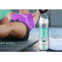 China DIDI LED  Drink humidifier Bottle / New electric sport water bottle welcome custom logo on sale