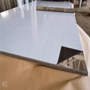 China 10ga 9ga SUS 316l No 8 Slit Edge 10mm Ss Mirror Finish Sheet wholesale