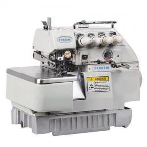 China 5 Thread Overlock Sewing Machine FX757 wholesale