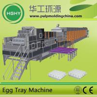 China egg tray plant paper pulp molding production line wholesale