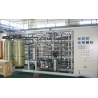 China A large capacity RO water treatment system for Drinking  & beverage industry wholesale