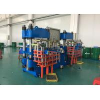 Buy cheap 200 ton Plate Vulcanizing Machine , Press Moulding Machine For Making Silicone Baking Mat from wholesalers