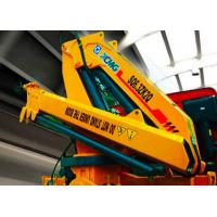 Buy cheap Hydraulic  6300kg XCMG Truck Mounted Knuckle Boom Crane, Truck Mounted Crane from wholesalers