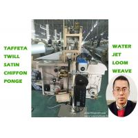 China Textile Weaving 280CM Water Jet Loom Machine Manufacturers Mechanical Let Off System wholesale