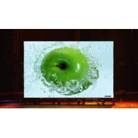 Quality Full Color P6 Indoor Full Color LED Screen 60Hz , High Brightness LED Screen for sale