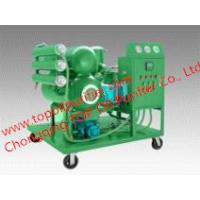 China Portable Physical Vacuum Switch Oil Separating Machine,dewatering,degassing,removing residues ,high oil output wholesale