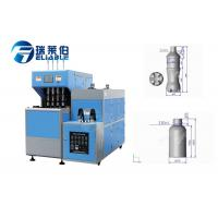 China Semi Auto Pet Blow Moulding Machine 380 V / 220 V Easy Maintenance wholesale