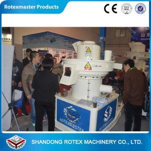 China Compact Structure Compress Wood Pellet Machine , Pelletizer Equipment 0.5-0.8 T / H wholesale