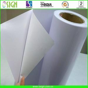 China digital printing self adhesive vinyl/printing stickers/transparent pvc film wholesale