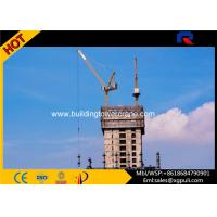 China Small Internal Climbing Tower Crane Inner Building 65 m With Horizontal Jib wholesale