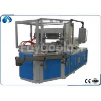 China Automatic Injection Blow Molding Machine For LDPE HDPE PP Small Bottle Making wholesale