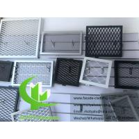 Buy cheap Customized aluminum expanded panel screen mesh for facade cladding and ceiling from wholesalers