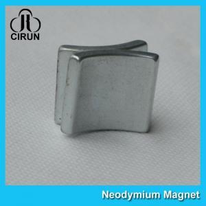 China Silver Coating Permanent Neodymium Arc Magnets For Brushless Dc Motor wholesale