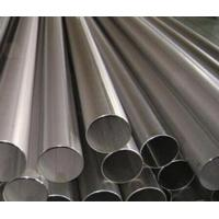 China Industry 316 Stainless Boiler Steel Tube , Welding Stainless Steel Pipe wholesale