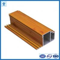 China Chinese new product wood colour aluminium profile rail for sliding door / aluminum railing on sale