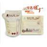 Buy cheap BPA free Breastmilk Storage Bags 200ml Breast milk Storage Bag USA amazon hot from wholesalers