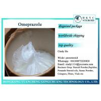 China 99% Purity Pharm Grade White Powder Omeprazole For Digestive System on sale