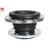Quality Carbon Steel Reduced Rubber Expansion Joint 3.0 Mpa Fabric Reinforced Main Body for sale