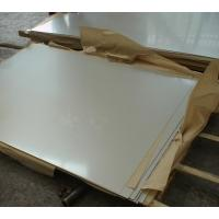 Buy cheap 210*297mm 0.8mm Glossy Matte PVC Card Material Stainless Steel Plate for laminating card from wholesalers