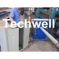 China Automatic Custom Downspout Roll Forming Machine for Rainwater Downpipe wholesale