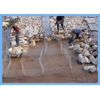 Buy cheap Hexagonal Wire Mesh Wall Basket , 2x1x1meters Wire Cages For Rock Retaining from wholesalers