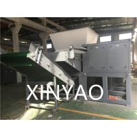 Buy cheap Solid Rotor Removable Hopper Shredder For Plastic , Single Shaft Industrial from wholesalers