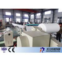 China Simple Maintenance Plastic Sheet Extrusion Line One Year Warranty wholesale