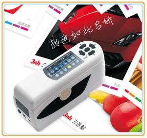 China CIE LAB D65 digital photo colorimeter manufacturers wholesale